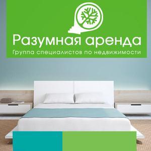 Аренда квартир и офисов Абатского