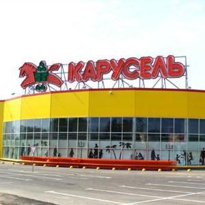 Гипермаркеты Абатского