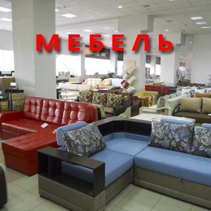 Магазины мебели Абатского