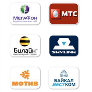 Операторы сотовой связи Абатского