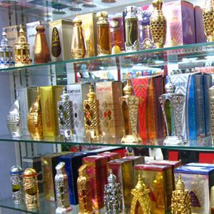 Парфюмерные магазины Абатского