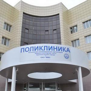 Поликлиники Абатского