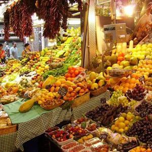Рынки Абатского