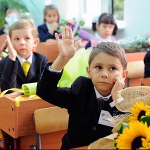 Школы Абатского