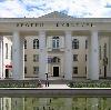 Дворцы и дома культуры в Абатском