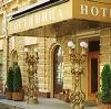 Гостиницы в Абатском
