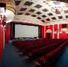 Кинотеатры в Абатском