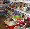 Магазины хозтоваров в Абатском