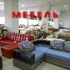 Магазины мебели в Абатском
