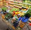 Магазины продуктов в Абатском