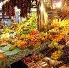 Рынки в Абатском