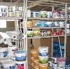 Строительные магазины в Абатском