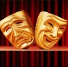 Театры в Абатском
